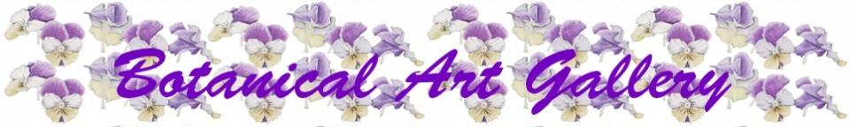 私流のボタニカルアートMy Botanical Art