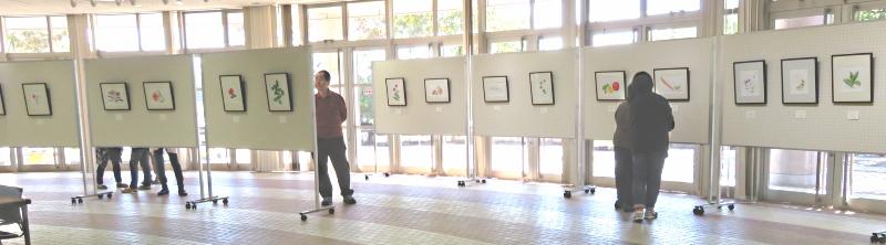 グリーンピア展示会2015
